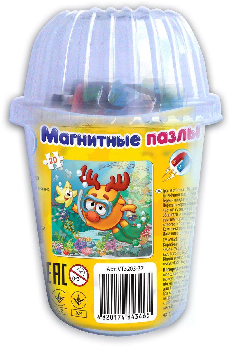 Vladi Toys Мягкие магнитные пазлы в стакане Смешарики Лосяш