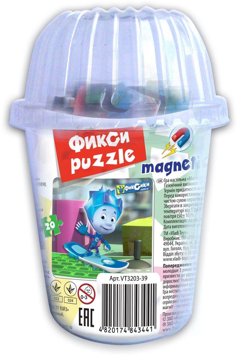 Vladi Toys Мягкие магнитные пазлы в стакане Фиксики Нолик