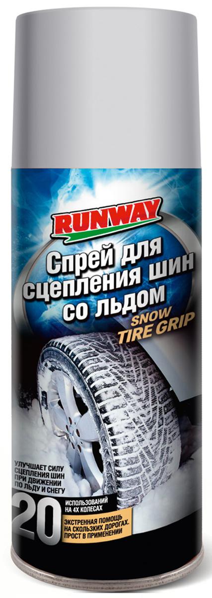 Спрей для сцепления шин со льдом Runway, 400 млRW6150Действует как жидкая автоцепь противоскольжения на заснеженных дорогах. Просто распыляется на шины, образуя слой в несколько мм, который постепенно стирается при движении. Средство зарекомендовало себя в течение 20 лет в Скандинавии в качестве первой помощи при начале движения автомобиля. Состав хорошо работает на изношенных и на новых шинах.