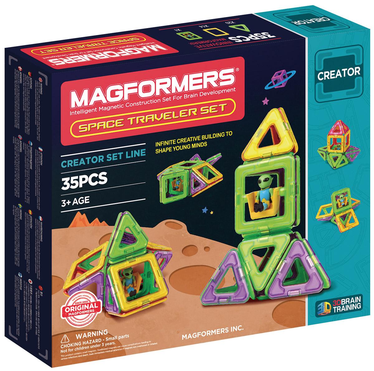 Magformers Магнитный конструктор Space Traveler Set магнитный конструктор magformers space treveller set 35 элементов 703007