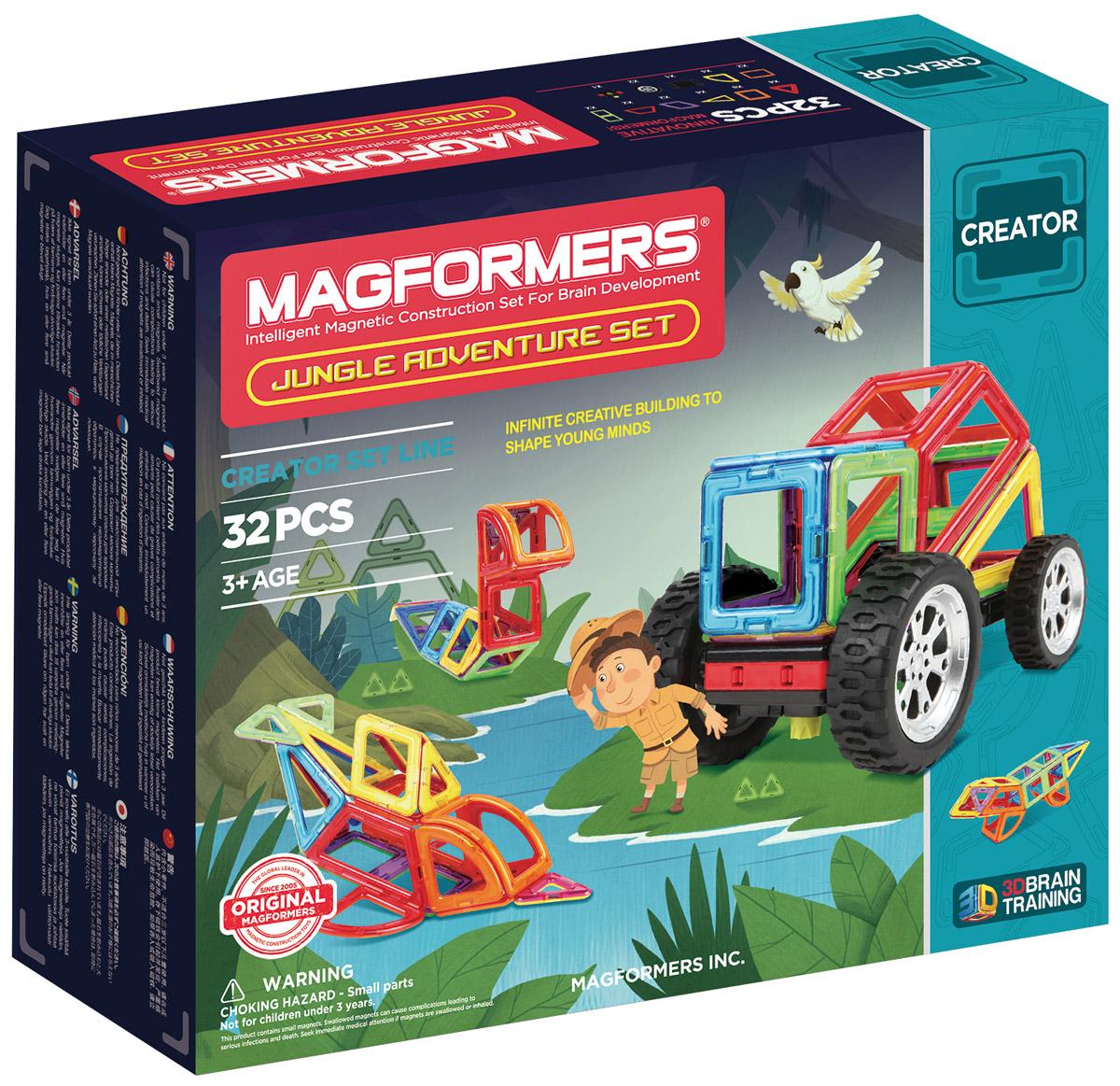 Magformers Магнитный конструктор Jungle Adventure Set magformers магнитный конструктор my first buggy car set цвет красный