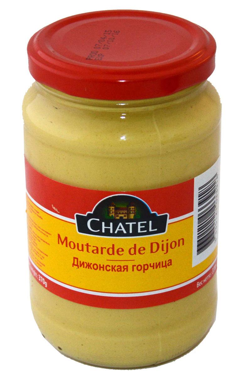 Chatel горчица дижонская, 370 г121408Остро-сладкая дижонская горчица Chatel - восхитительная приправа для мяса, колбасок и сосисок, заливного.