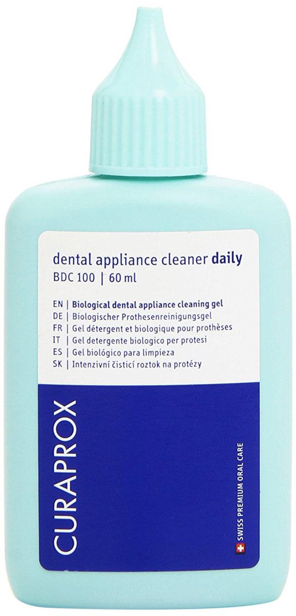 """Curaprox BDC 100 Гель daily для ежедневного ухода за зубными протезами, 60 млBDC100Гель """"daily"""" для ежедневного ухода за зубными протезами, 60 мл."""
