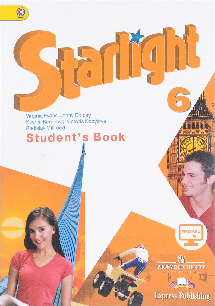 АУДИОЗАПИСИ ДЛЯ STARLIGHT 6 STUDENT S BOOK СКАЧАТЬ БЕСПЛАТНО
