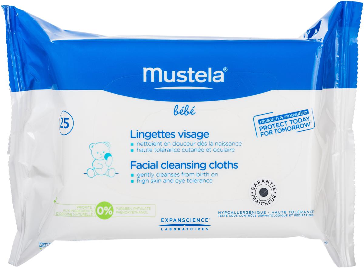 Mustela Очищающие салфетки для лица 25 шт летуаль салфетки матирующие салфетки для лица