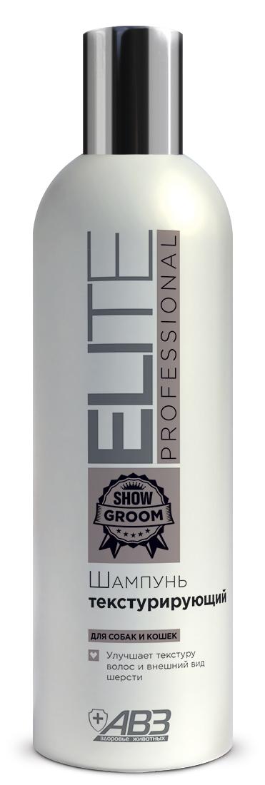 Шампунь АВЗ Elite Professional текстурирующий, для собак и кошек, 270 мл60793Текстурирующий шампунь АВЗ Elite Professional идеально подходит как для ежедневного ухода, так и для подготовки к выставкам. В сотав входят: комплекс 14 аминокислот - стимулирует рост волос, обеспечивает защиту цвета и текстуры шерсти, устраняет поверхностные повреждения волоса, протеины пшеницы, протеины сои, экстракт крапивы, экстракт дуба, D-пантенол.