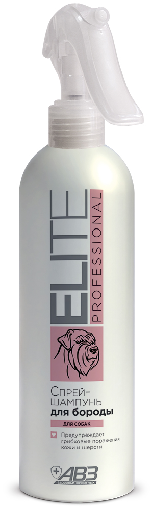Спрей-шампунь АВЗ Elite Professional, для бороды собак, 270 мл
