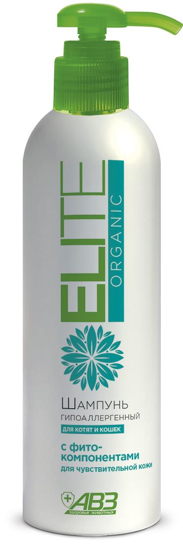 Шампунь АВЗ Elite Organic гипоаллергенный, для кошек и котят, 270 мл60800Специально разработанный шампунь АВЗ Elite Organic для склонных к аллергии питомцев.Идеальное сочетание натуральных ингредиентов и мягкий моющий комплекс без SLS, бережно и мягко очищают шерсть, питают и укрепляют волосы, повышают их прочность, упругость, наполняя шерсть жизненной силой.