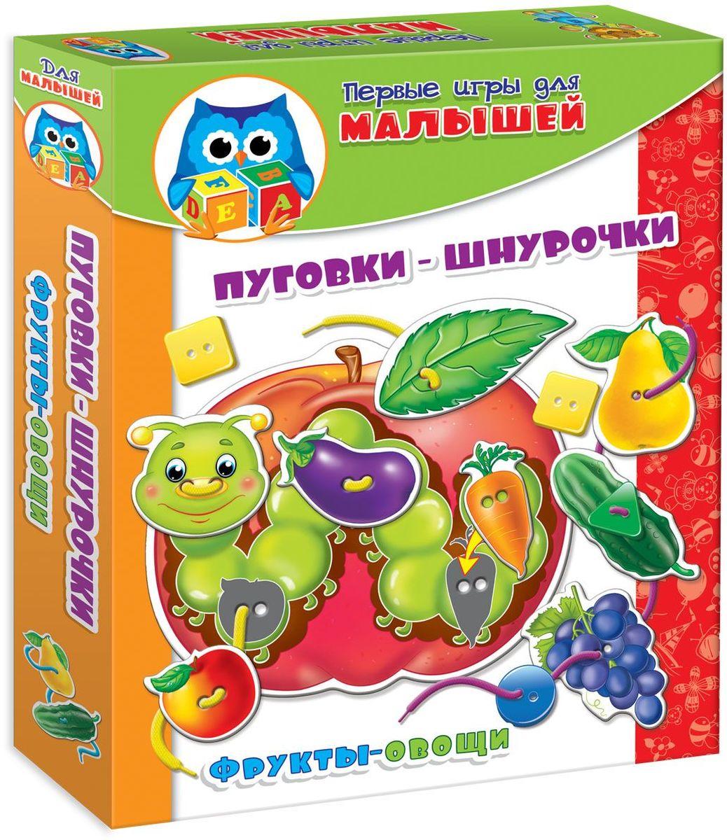 Vladi Toys Первые игры для малышей Фрукты-овощи vladi toys пазл для малышей ягоды фрукты 4 в 1