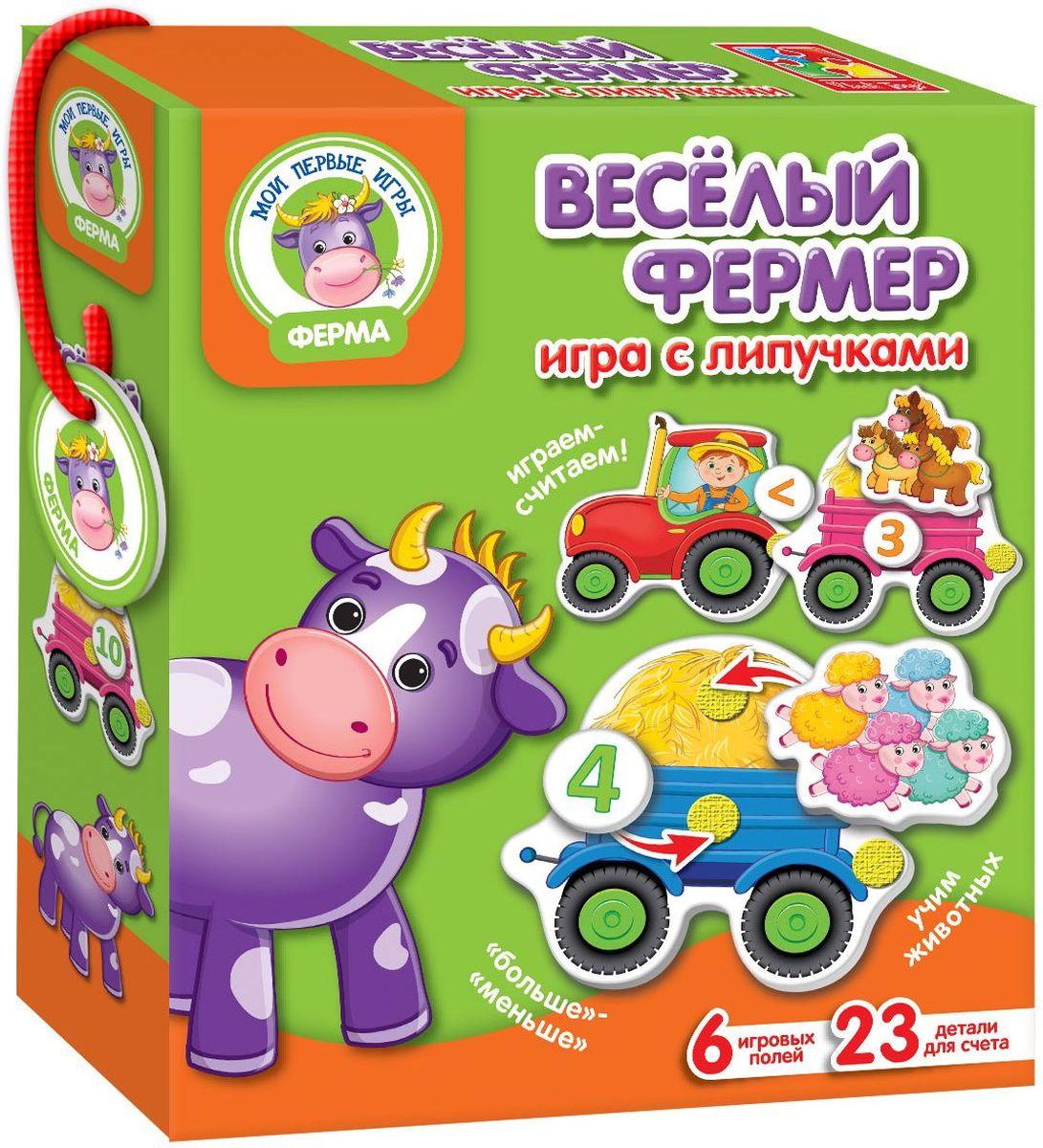 Vladi Toys Игра с липучками Веселый фермер vladi toys настольная игра веселый фермер