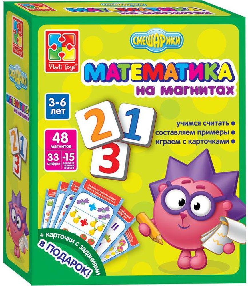 Vladi Toys Математика на магнитах Смешарики vladi toys игра математика на магнитах vladi toys