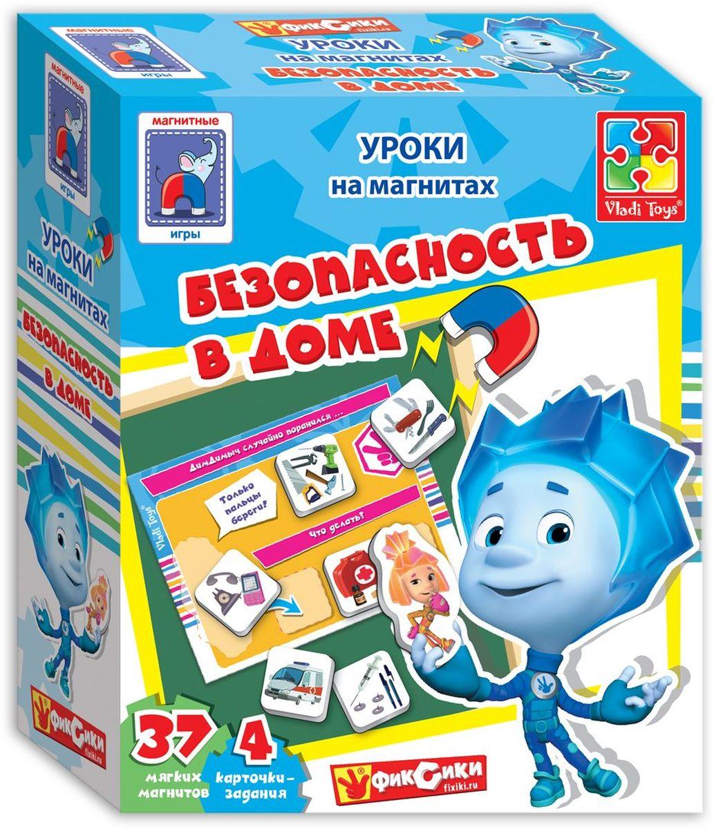 Vladi Toys Игра магнитная Фиксики Безопасность в доме