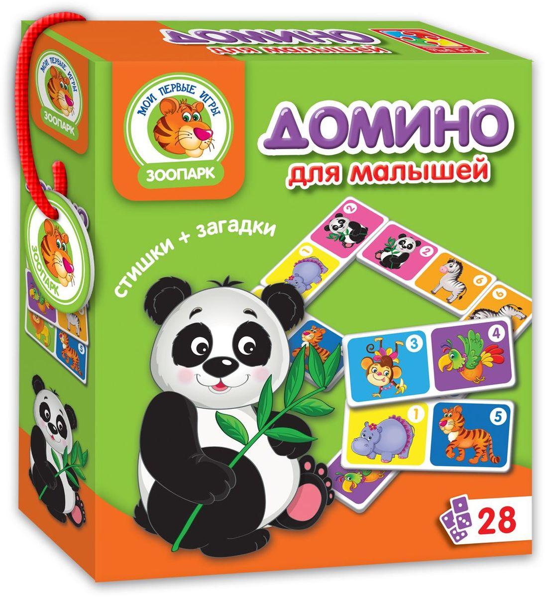 Vladi Toys Игра настольная Зоопарк Домино vladi toys развивающая игра 3 в 1 ежик в лесу