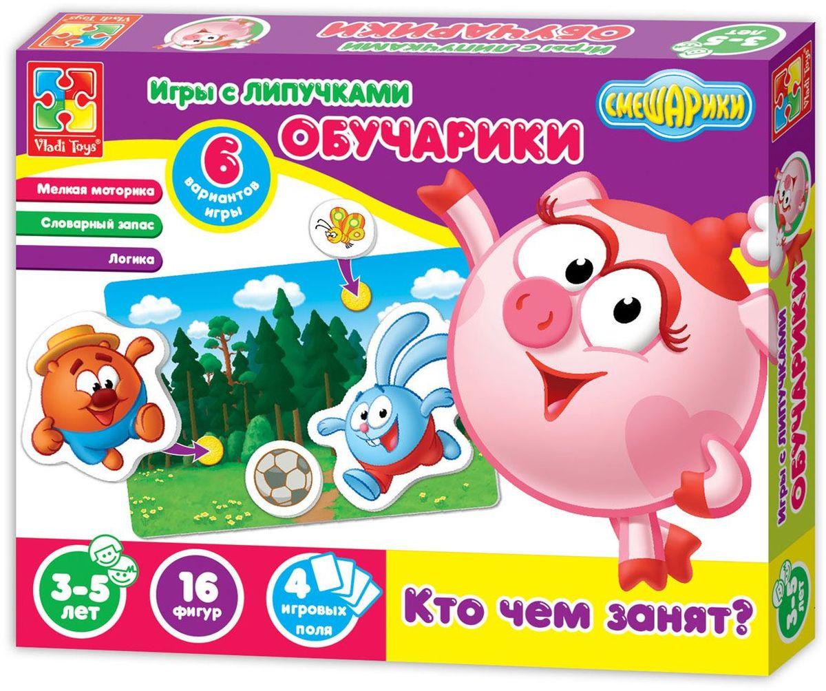 Vladi Toys Игра с липучками Обучарики Кто чем занят vladi toys развивающая игра 3 в 1 ежик в лесу