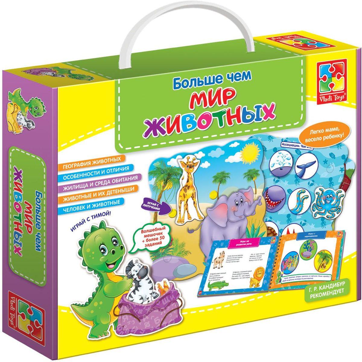 Vladi Toys Обучающая игра Больше чем мир животных vladi toys развивающая игра больше чем мир животных