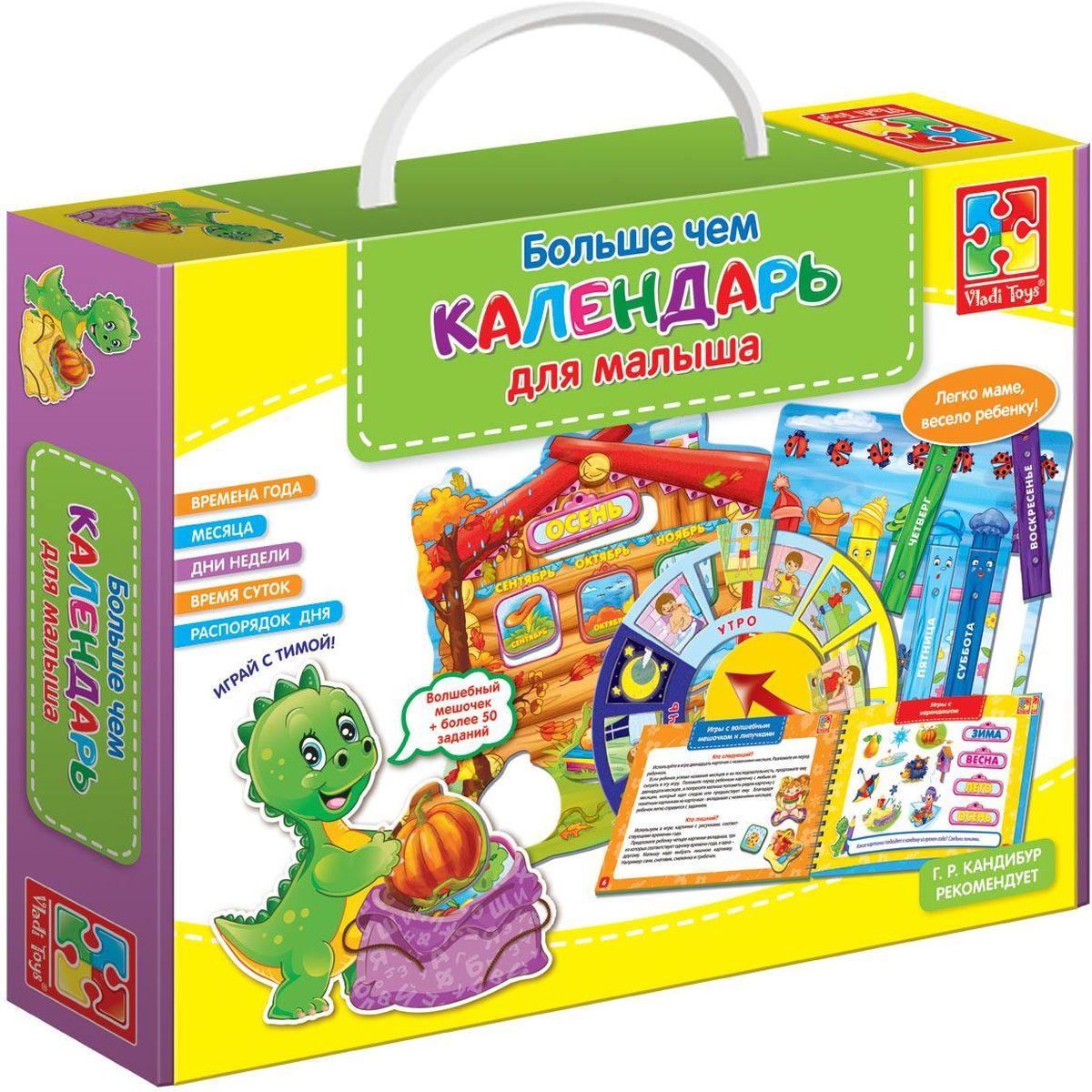 Vladi Toys Обучающая игра Больше чем календарь для малыша vladi toys настольная игра больше чем азбука vladi toys