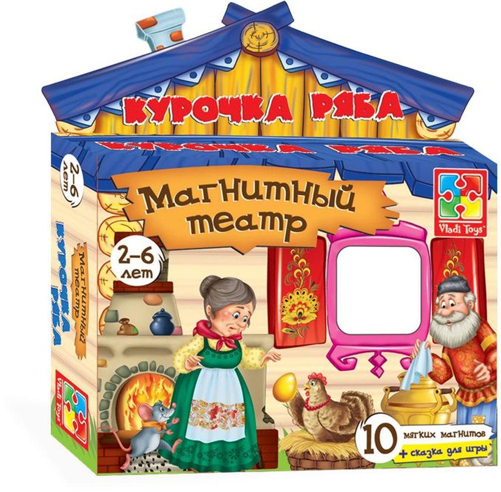 Vladi Toys Магнитный театр Курочка Ряба ролевые игры vladi toys магнитный театр курочка ряба