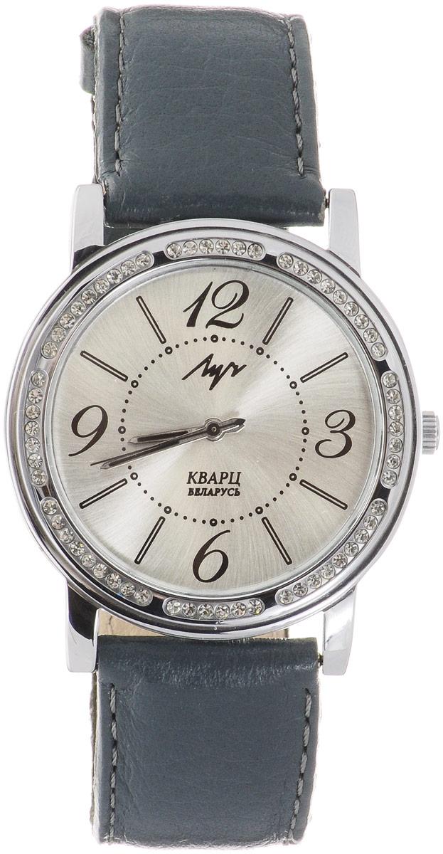 Часы наручные женские Луч, цвет: серый, серебряный. 73741976