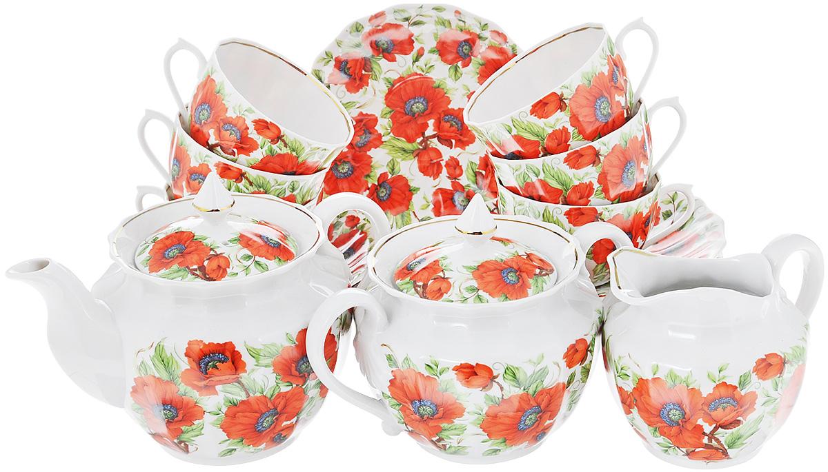 Сервиз чайный Фарфор Вербилок Маки, 15 предметов28770000Чайный сервиз Фарфор Вербилок Маки состоит из 6 чашек, 6 блюдец, сахарницы, заварочного чайника и сливочника. Изделия выполнены из высококачественного фарфора и оформлены красивым рисунком с изображением красных маков. Изящный чайный сервиз прекрасно оформит стол к чаепитию и порадует вас элегантным дизайном и качеством исполнения.Объем чайника: 600 мл.Высота чайника (без учета крышки): 11 см.Диаметр чайника (по верхнему краю): 10,5 см.Высота сахарницы (без учета крышки): 8 см.Диаметр сахарницы (по верхнему краю): 10,5 см.Объем сахарницы: 600 мл.Объем сливочника: 350 мл.Размер сливочника (по верхнему краю): 9 х 7 см. Высота сливочника: 10 см.Объем чашки: 200 мл.Диаметр чашки (по верхнему краю): 8,5 см.Высота чашки: 6 см.Диаметр блюдца: 14,5 см.Высота блюдца: 2,5 см.