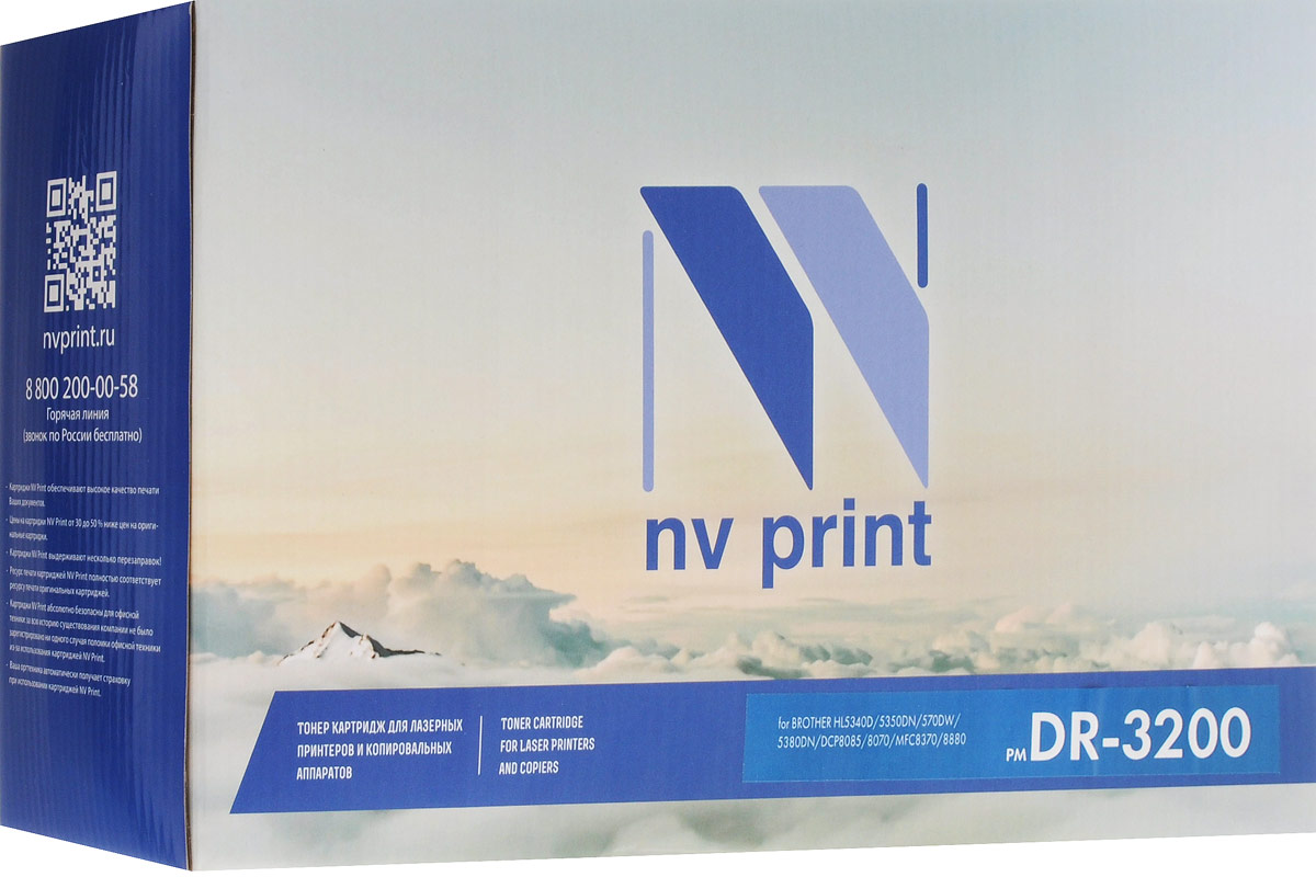 NV Print DR3200, Black фотобарабан для Brother HL 5340D/5350DN/5370DW/5380DN/DCP8085/8070/MFC8370/8880 cactus cs tn3230 black тонер картридж для brother hl 5340d 5350dn 5370dw dcp 8070d 8085dn
