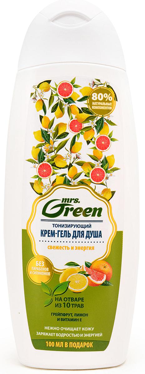 Mrs. Green Крем-гель для душа Свежесть и энергия, 400мл6348-06372Ощутите бодрость и энергию нового дня! Чтобы подарить вашей коже настоящий витаминный заряд, нежное очищение и уход, эксперты марки Mrs. Green создали тонизирующий крем-гель для душа свежесть и энергия. Активные ингредиенты в составе крем-геля:• Масла грейпфрута и лимона - тонизируют кожу, повышают ее упругость и эластичность. Яркий аромат цитрусовых масел заряжает оптимизмом, вызывает прилив бодрости и сил.• Витамин Е - витамин молодости и красоты! Он омолаживает и успокаивает кожу, препятствует ее старению и увяданию.• Отвар 10 трав (ромашка, череда, чистотел, крапива, календула, арника, липа, чабрец, душица, мята) повышает тонус и упругость кожи, стимулирует ее обновление и регенерацию.Превращаясь в бархатную пену, крем-гель нежно очищает кожу и окутывает ее ярким ароматом игристого цитрусового коктейля. Рекомендован для ежедневного ухода за любым типом кожи. pH нейтральный.Этичные формулы крем-гелей Mrs. Green:• Не содержат парабенов и не тестируются на животных.• Подходят людям, ведущим вегетарианский образ жизни.