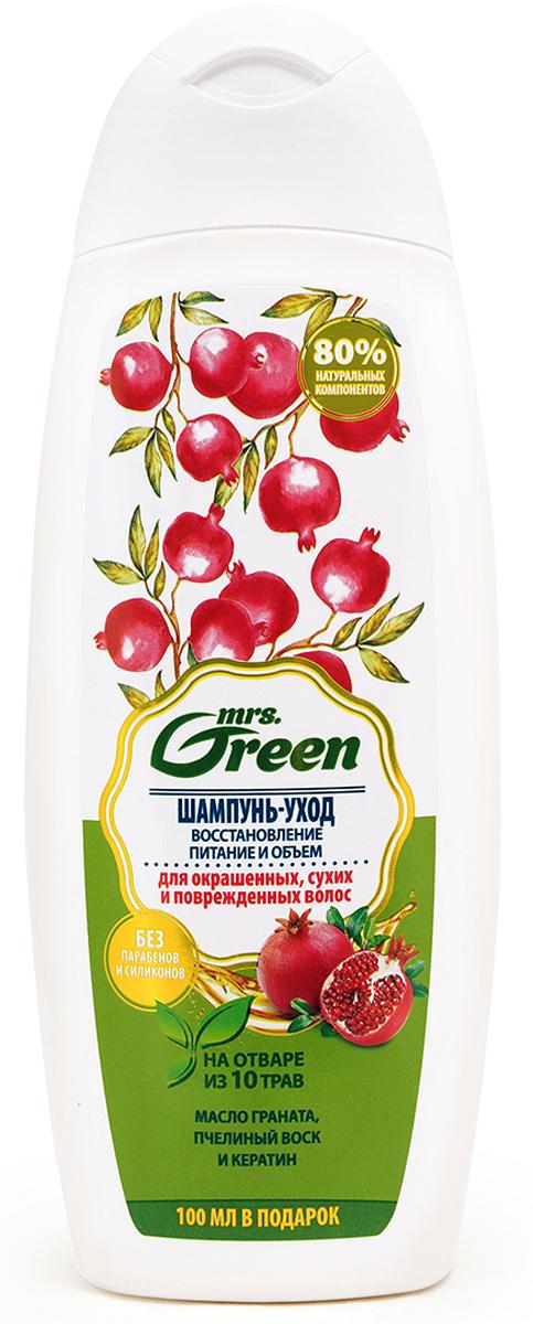 Mrs. Green Шампунь-уход Восстановление: питание и объем, 400мл
