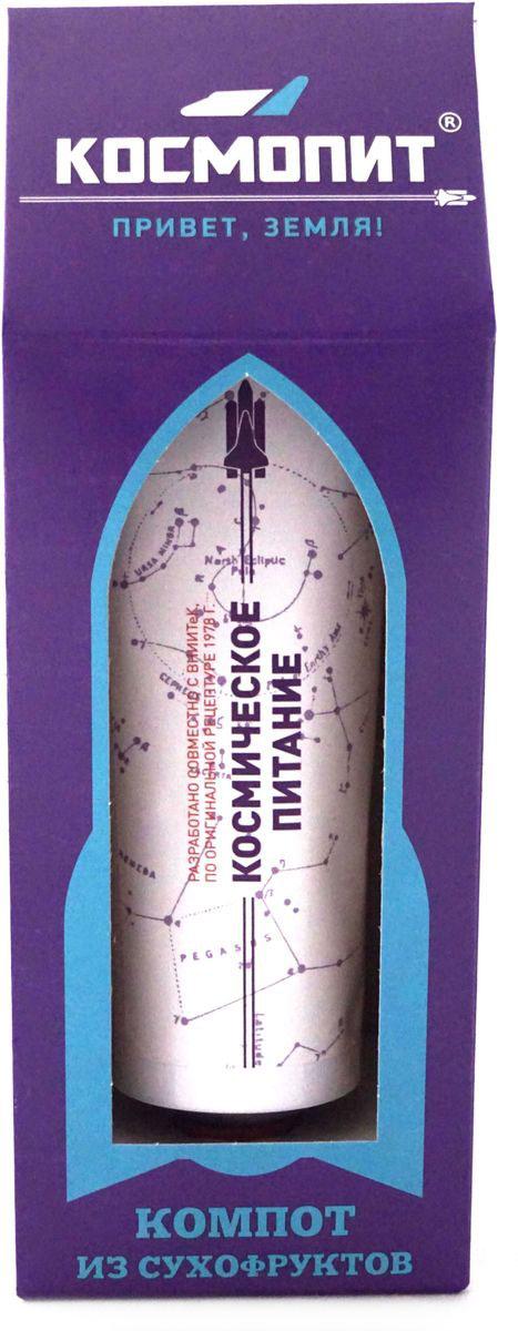 Космопит космическое питание Компот, 165 г научно познавательный набор