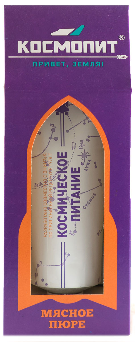 Космопит космическое питание мясное пюре, 165 г.0051Уникальный продукт, в составе есть всё необходимое. В упаковке находится беспламенный автономный подогреватель - КосмоГрелка. Теперь можно провести настоящий химический эксперимент прямо не выходя из дома или офиса. Спиртовая салфетка для дезинфекции горлышка тубы и рук. КосмоКлюч - для удобства выдавливания и, конечно, информационно-познавательный вкладыш, который не оставит вас без интересной истории на вечер.