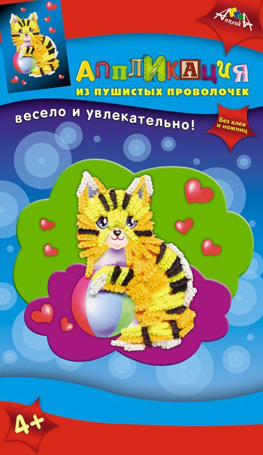 Апплика Аппликация из пушистых проволочек Кошка