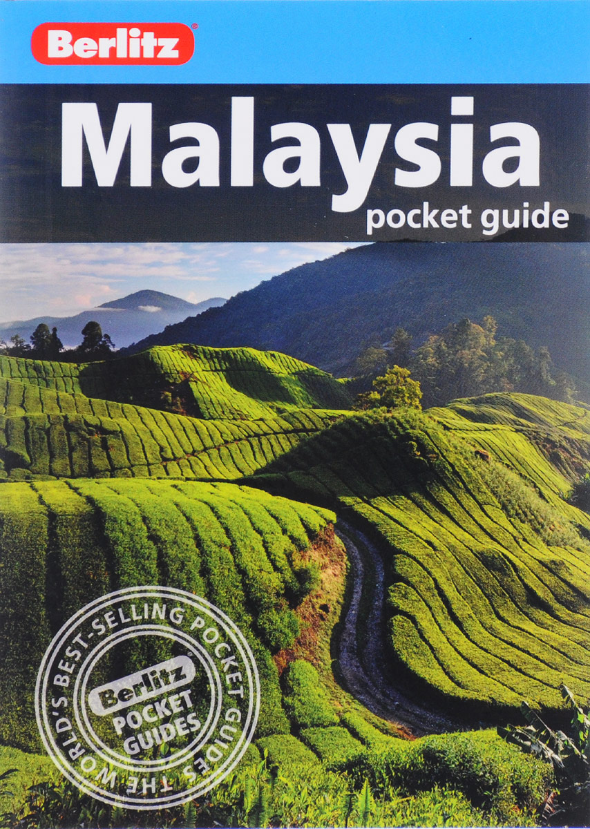 Berlitz: Malaysia Pocket Guide pocket photo guide to the birds of china