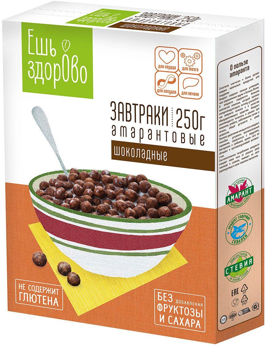Ешь здорово завтраки амарантовые шоколадные, 250 г4603725964150Содержит муку амаранта и экстракт стевии с темным шоколадом.