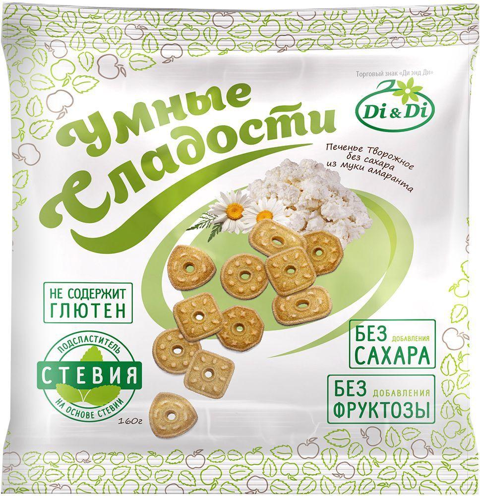 Умные сладост творожное печенье сахара, 160 г