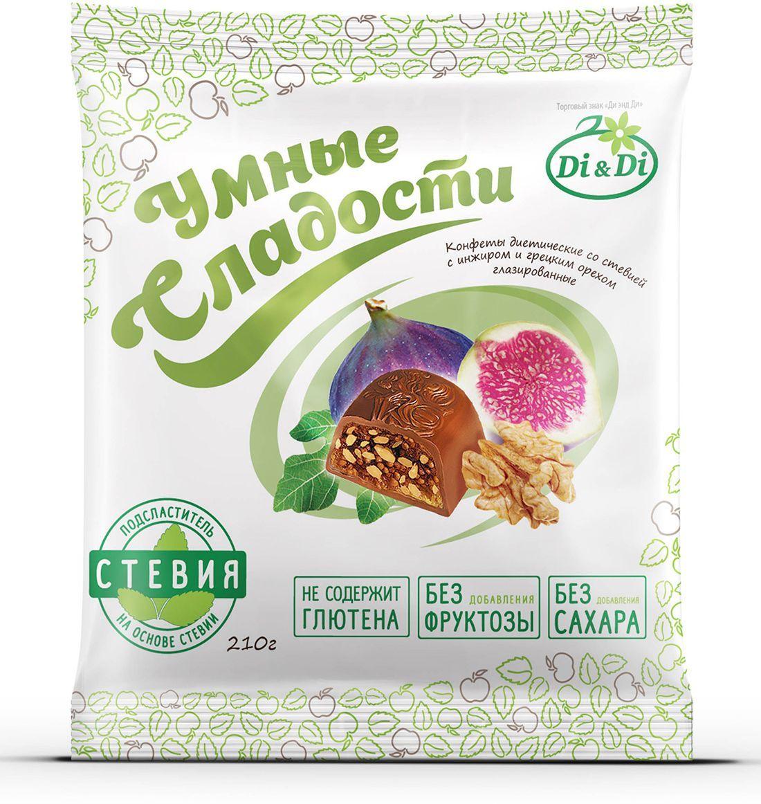 Умные сладости конфеты Инжир с грецким орехом в шоколадной глазури, 210 г умные сладости плитка с апельсином 90 г