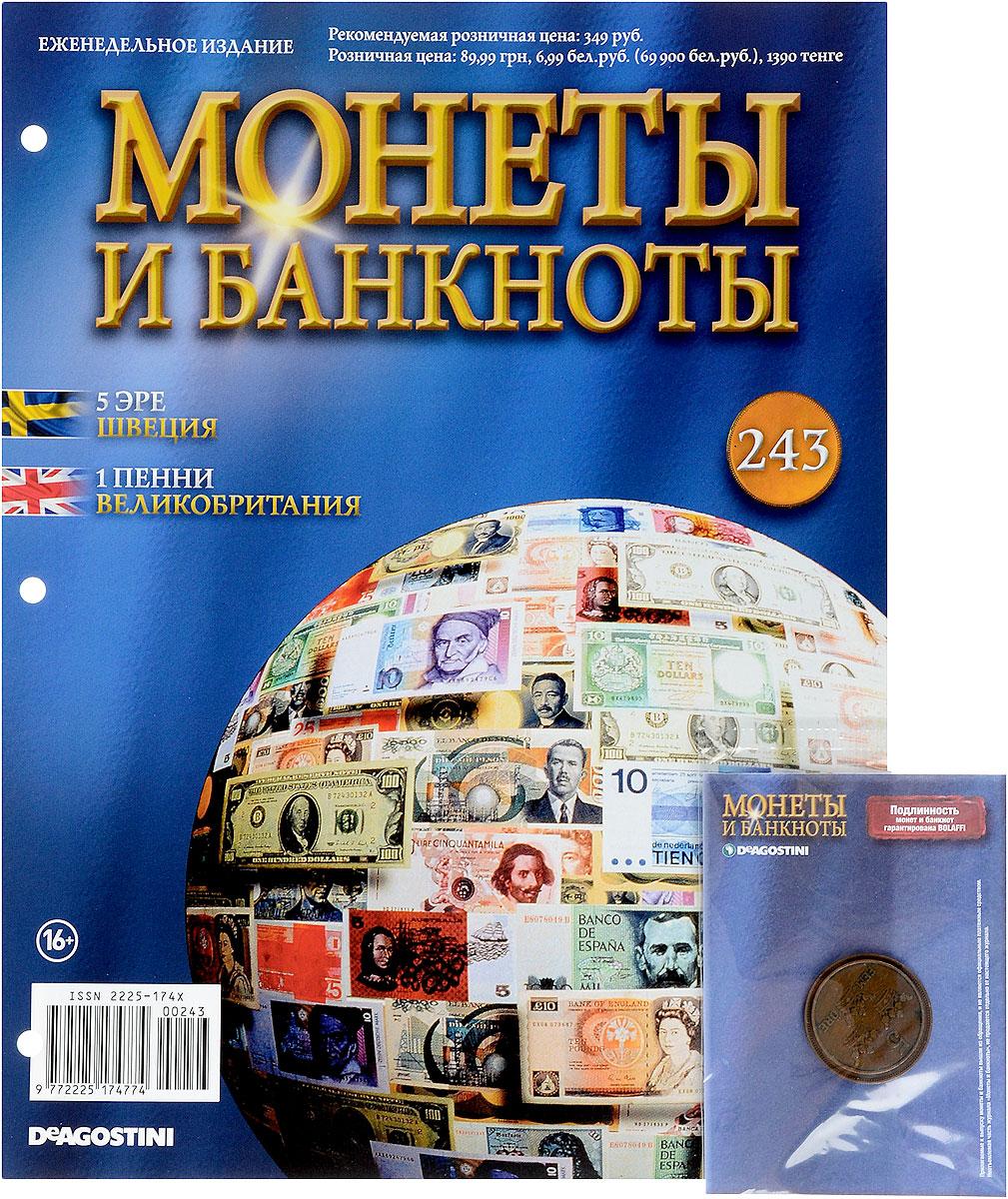 Журнал Монеты и банкноты №243 монеты в сургуте я продаю