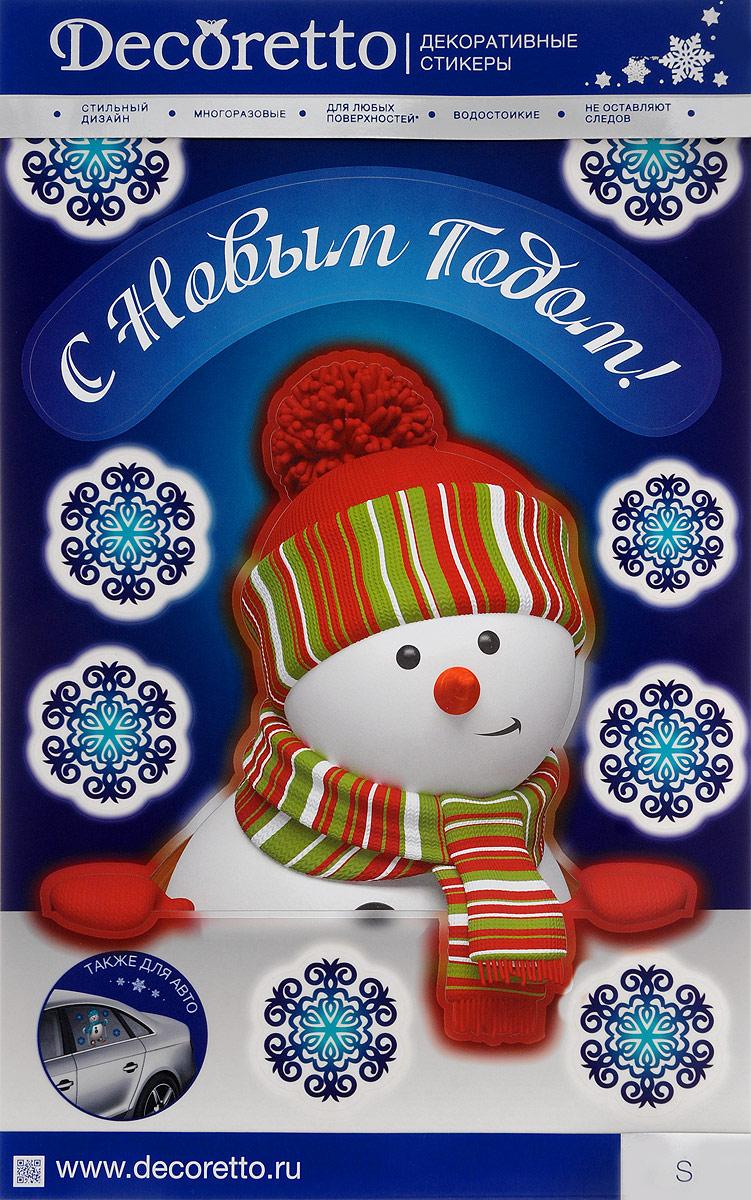 Украшение новогоднее оконное Decoretto Выглядывающий снеговичок, 10 штNK 1002 ДекорНовогоднее оконное украшение Decoretto Выглядывающий снеговичок поможет украсить дом к предстоящим праздникам. Наклейки изготовлены из винила. С помощью этих украшений вы сможете оживить интерьер по своему вкусу, наклеить их на окно, на зеркало или на дверь.Новогодние украшения всегда несут в себе волшебство и красоту праздника. Создайте в своем доме атмосферу тепла, веселья и радости, украшая его всей семьей.Размер листа: 34,5 х 23 см. Количество наклеек на листе: 10 шт.