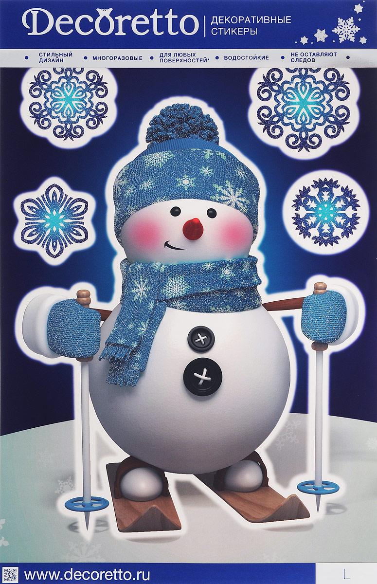 Украшение новогоднее оконное Decoretto Снеговичок на лыжах, 5 штNK 4001 ДекорНовогоднее оконное украшение Decoretto Снеговичок на лыжах поможет украсить дом к предстоящим праздникам. Наклейки изготовлены из винила. С помощью этих украшений вы сможете оживить интерьер по своему вкусу, наклеить их на окно, на зеркало или на дверь.Новогодние украшения всегда несут в себе волшебство и красоту праздника. Создайте в своем доме атмосферу тепла, веселья и радости, украшая его всей семьей.Размер листа: 48 х 33,5 см. Количество наклеек на листе: 5 шт.