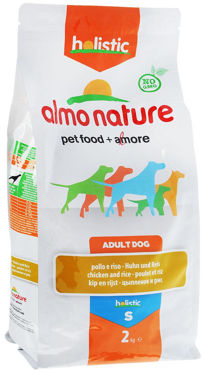 """Корм сухой """"Almo Nature"""", для взрослых собак малых пород, с цыпленком и рисом, 2 кг"""