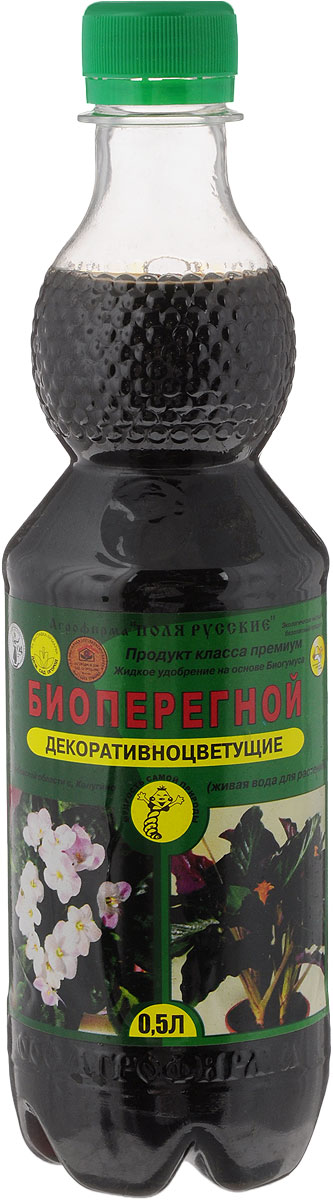 """Удобрение Поля Русские """"Биоперегной"""", жидкое, для декоративно-цветущих растений, 500 мл 0889"""