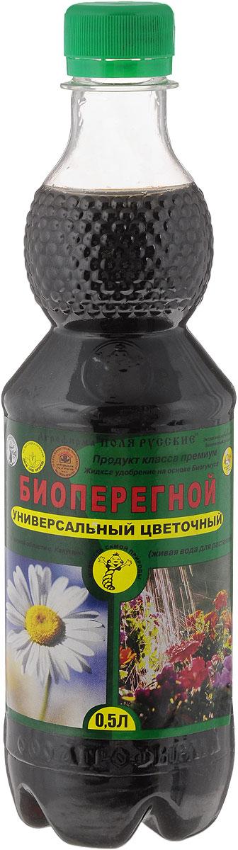 """Удобрение Поля Русские """"Биоперегной"""", жидкое, для цветов, универсальное, 500 мл 0841"""