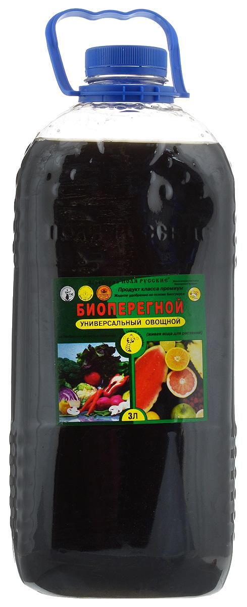 Жидкое удобрение Поля Русские Биоперегной, для овощей, универсальное, 3 л0827Органическое удобрение Поля Русские Биоперегной - это комплекс натуральных питательных элементов, гуминовых веществ, стимуляторов роста и развития растений. Удобрение получено из биогумуса, произведенного дождевыми червями российской селекции. Содержит в себе все компоненты биогумуса в растворенном состоянии, биологически активные вещества, полезную микрофлору, другие метаболиты дождевых червей, аминокислоты, витамины, природные фитогормоны, микро- и макроэлементы. Повышает всхожесть семян (1,5-2 раза), урожайность, устойчивость растений к заболеваниям, стимулирует корнеобразование, рост и развитие, уменьшает содержание нитратов, тяжелых металлов и радионуклидов в сельскохозяйственной продукции, увеличивает содержание сахаров, белков и витаминов в плодах и в овощах и сокращает сроки их созревания (на 12-15 дней). Удобрение предназначено для замачивания семян, подкормки путем полива и опрыскивания зерновых, овощных, плодово-ягодных и других культур в качестве стимулятора роста, что фактически является живой водой для растений. Состав: гуминовых веществ - не менее 2,5 г/л; рН - не менее 7,5. Природные фитогормоны, аминокислоты и витамины. Микроэлементы: Mg, Fe, B, Mn, Cu, Mo, Zn.Объем: 3 л.