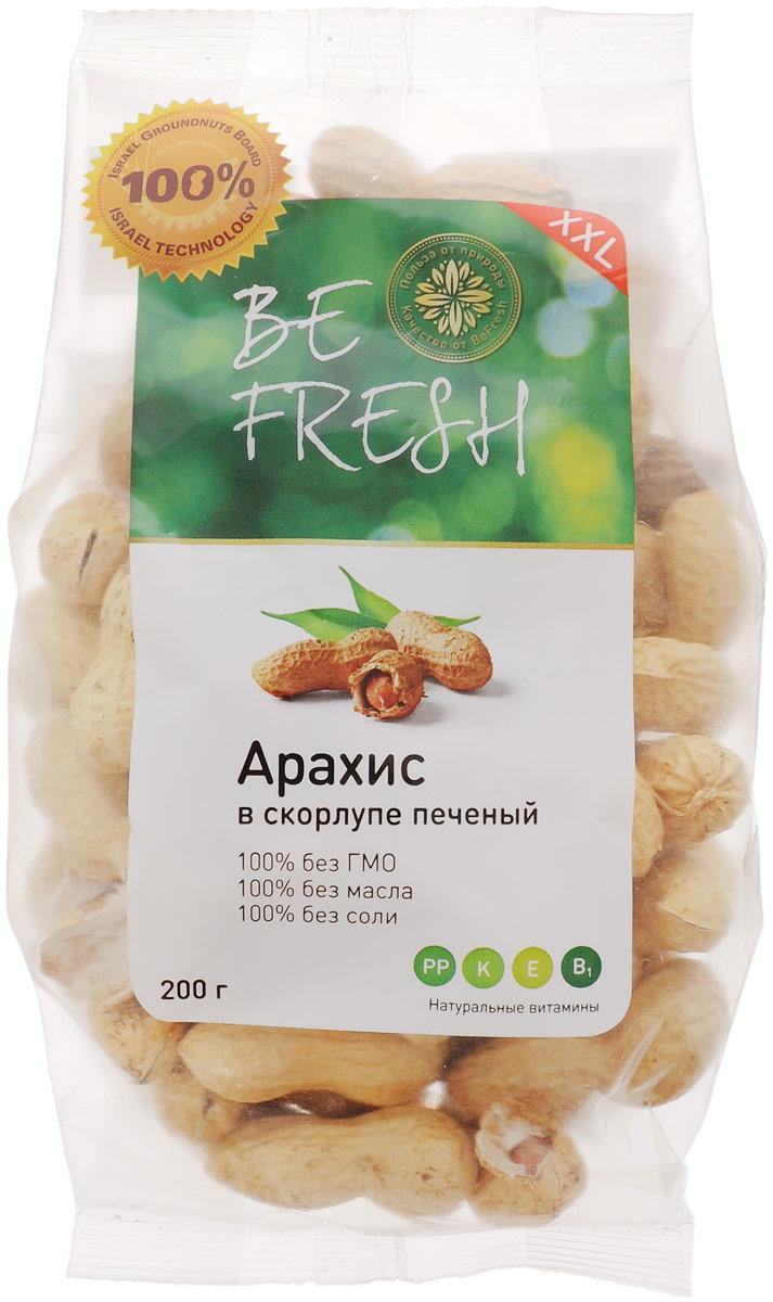BeFresh арахис в скорлупе, 200 г