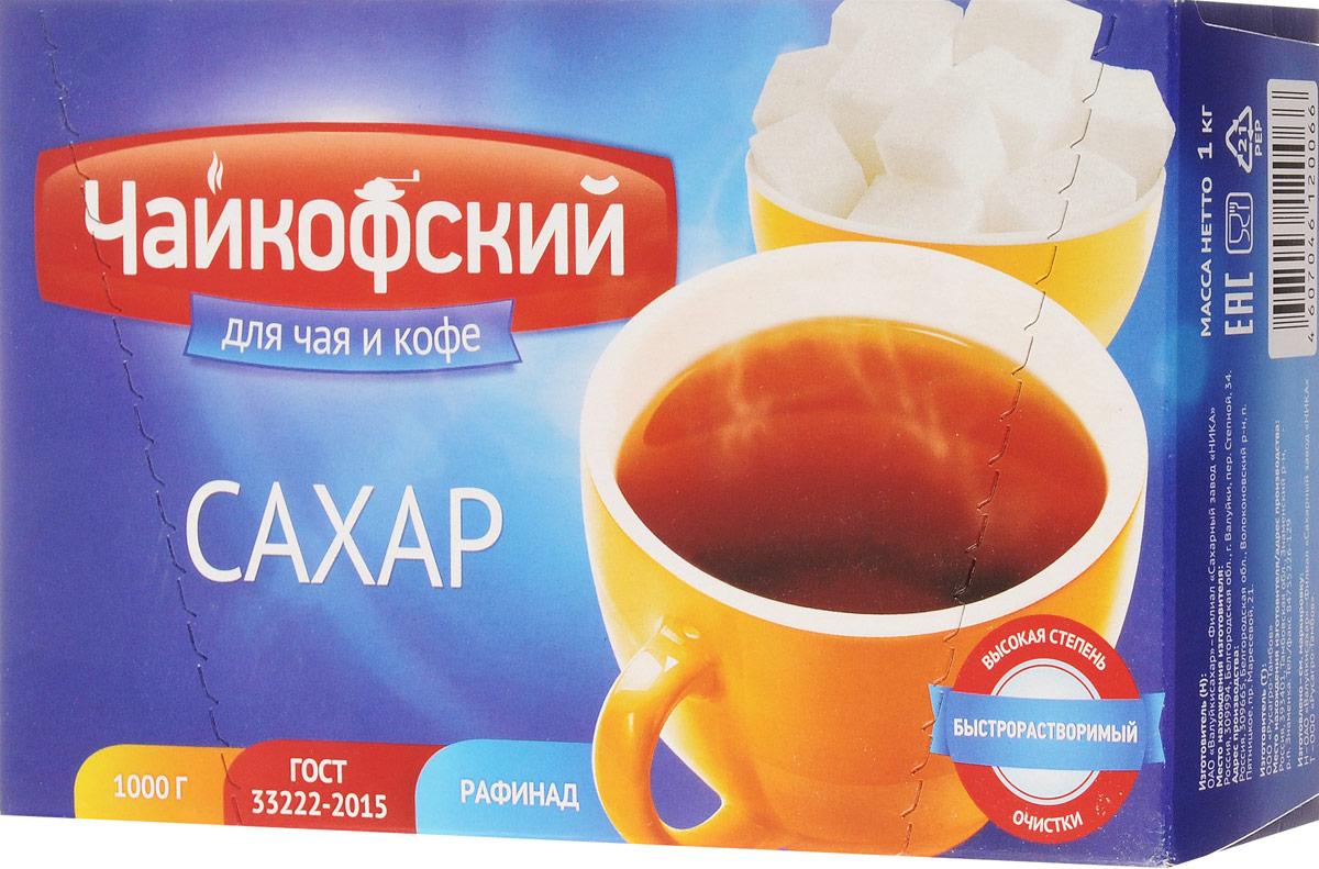 Чайкофский сахар-рафинад быстрорастворимый, 1 кг80407Прессованный быстрорастворимый сахар-рафинад Чайкофский изготовлен из качественного сырья - сахарной свеклы. Отлично подойдет для ежедневного употребления с различными напитками.Уважаемые клиенты! Обращаем ваше внимание на то, что упаковка может иметь несколько видов дизайна. Поставка осуществляется в зависимости от наличия на складе.