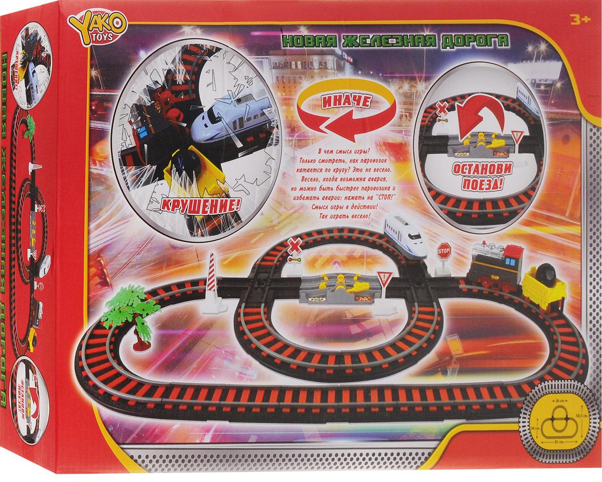 Yako Железная дорога Останови крушение 47770 yako yako электрическая железная дорога веселые каникулы с реверсом