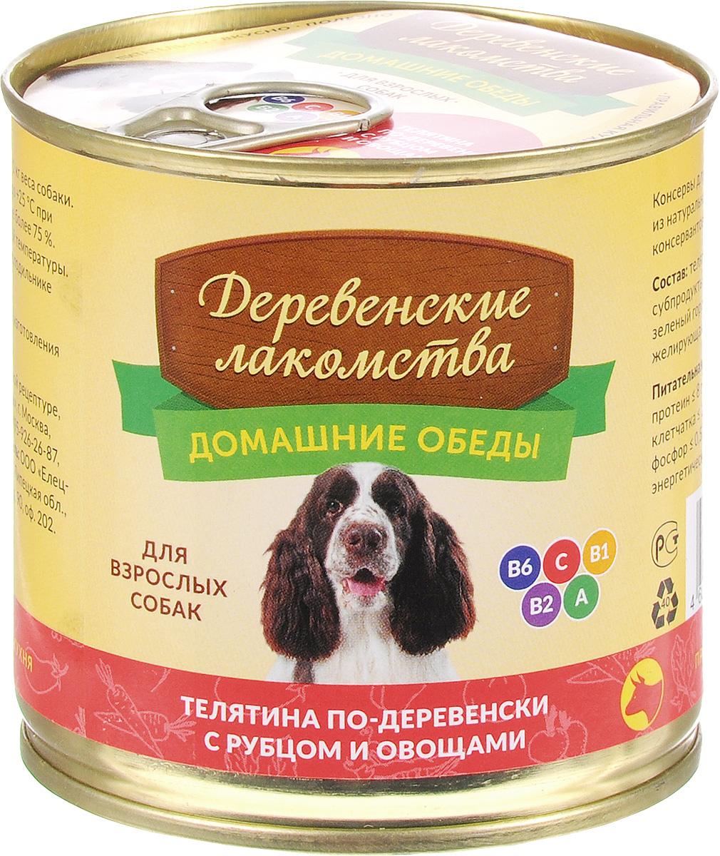 Консервы для собак Деревенские лакомства