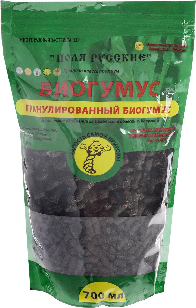 Удобрение Поля Русские Биогумус, гранулированное, 700 г