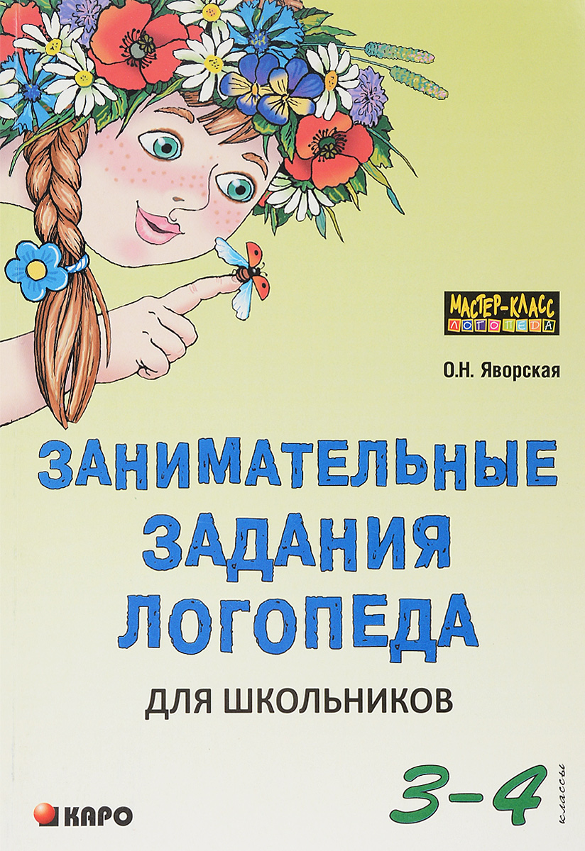 Workbooks golosa workbook : 1016286047.jpg