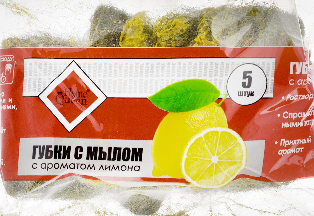Губки с мылом Home Queen, с ароматом лимона, 5 шт. 4141_лимон/пакетГубки с мылом Home Queen идеально очищают сложные загрязнения, такие как:ржавчина, известковый налет, пригоревший жир, накипь. В наборе - 5 губок,изготовленных из тончайшего стального волокна. Мыло содержит тензиды,растворяющие жир, и пальмовое масло, которое заботиться о ваших руках. Губки Home Queen - экологически чистый продукт. Его чистящие и моющие компонентыразлагаются биологическим путем.Состав: ультратонкое стальное волокно, мыло, пальмовое масло, ароматические вещества.Размер губки: 6,5 х 4,5 х 1,5 см.
