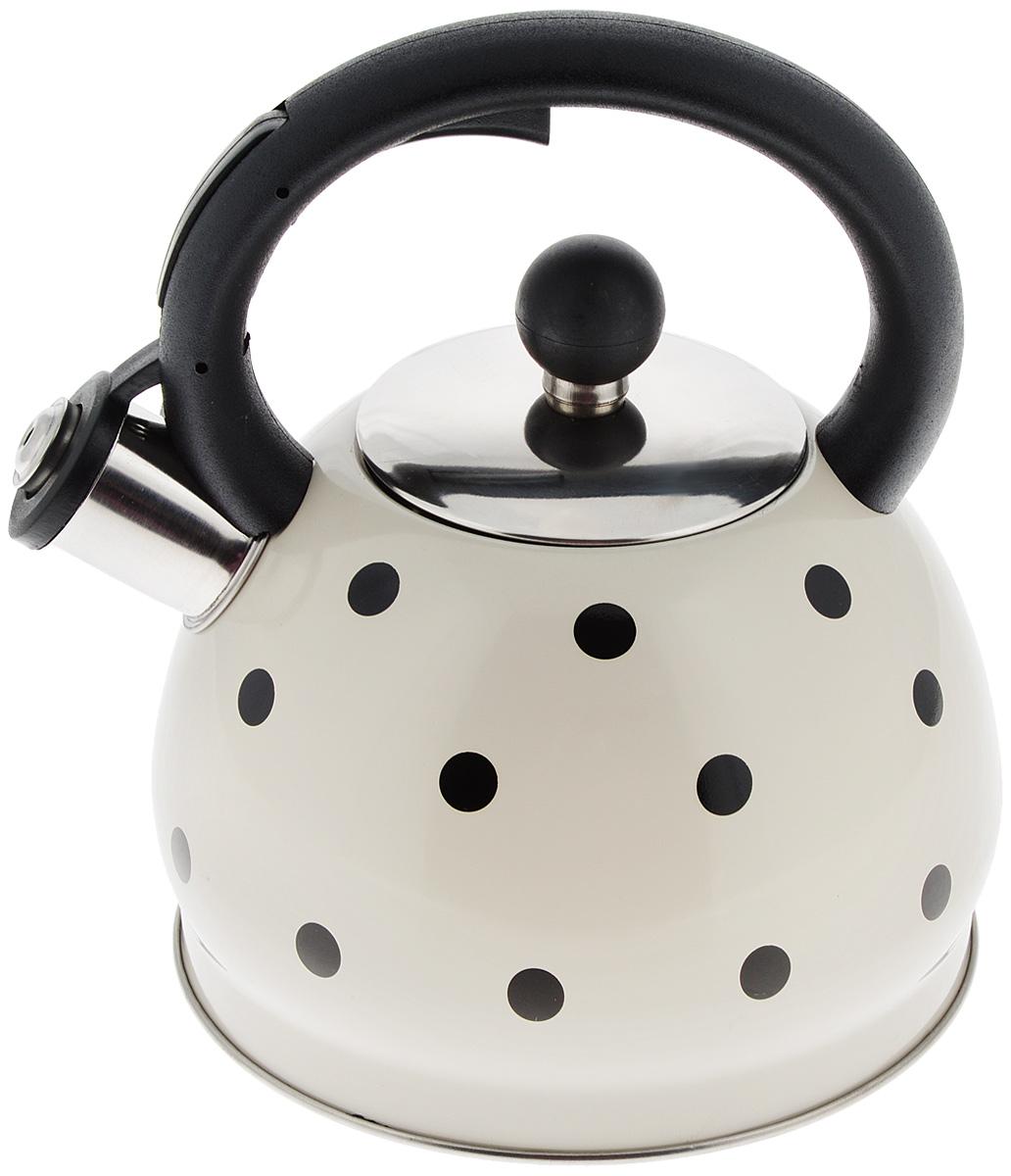Чайник Hoffmann, со свистком, цвет: бежевый, 2 л. HM 5528/1HM 5528/1