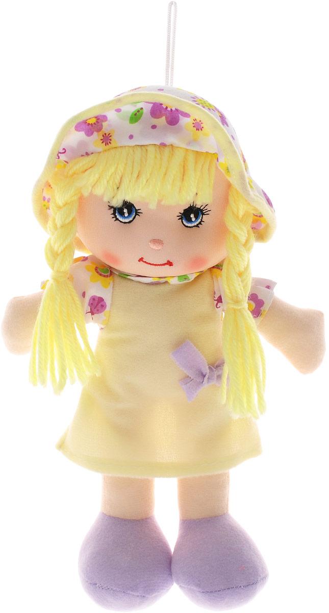 Little You Мягкая кукла Кейт цвет платья желтый кукла yako m6579 6