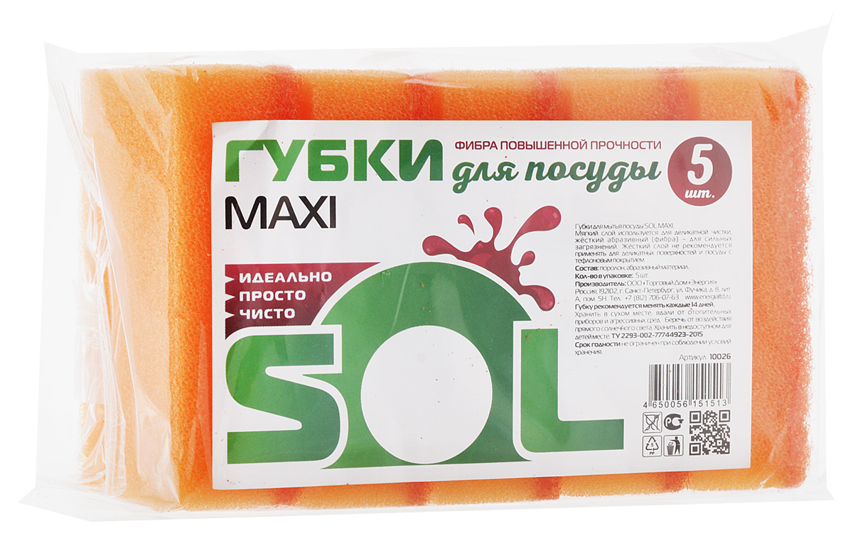 Губка для мытья посуды Sol Maxi, цвет: оранжевый, 5 шт10026_оранжевыйГубки Sol Maxi предназначены для мытья посуды и других поверхностей. Выполнены из поролона и абразивного материала. Мягкий слой используется для деликатной чистки и способствует образованию пены, жесткий - для сильных загрязнений. Жесткий слой не рекомендуется применять для деликатных поверхностей и посуды с тефлоновым покрытием.Размер губки: 7 х 8,5 х 2,5 см.